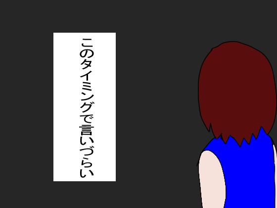 f:id:YamamotoKana:20200813121128p:plain