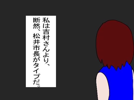 f:id:YamamotoKana:20200813121150p:plain