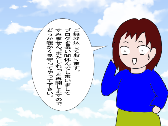 f:id:YamamotoKana:20200813121210p:plain