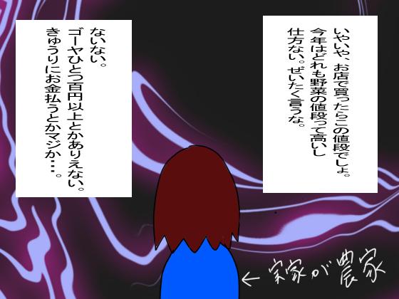 f:id:YamamotoKana:20200813155134p:plain