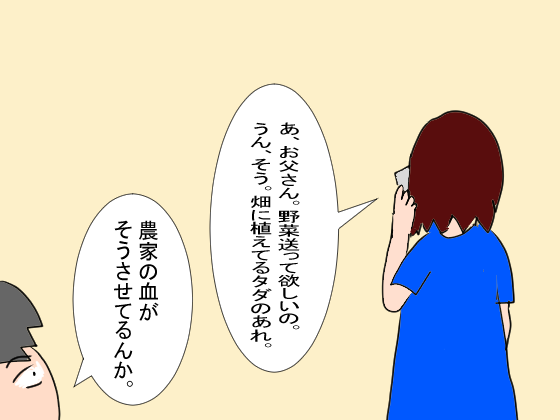 f:id:YamamotoKana:20200813155153p:plain