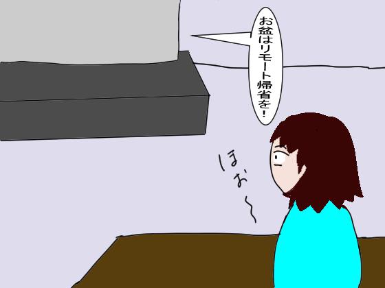 f:id:YamamotoKana:20200814104608p:plain
