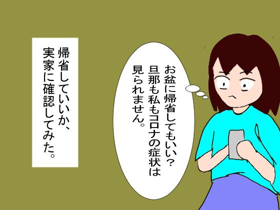 f:id:YamamotoKana:20200814135256p:plain