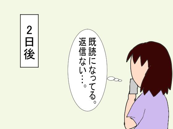 f:id:YamamotoKana:20200814135323p:plain