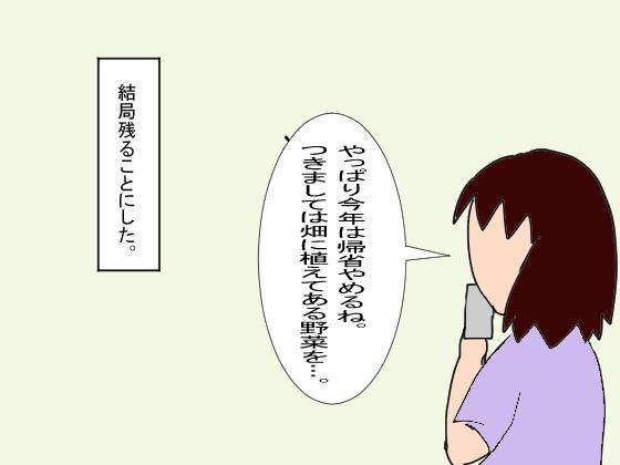 f:id:YamamotoKana:20200814135351p:plain