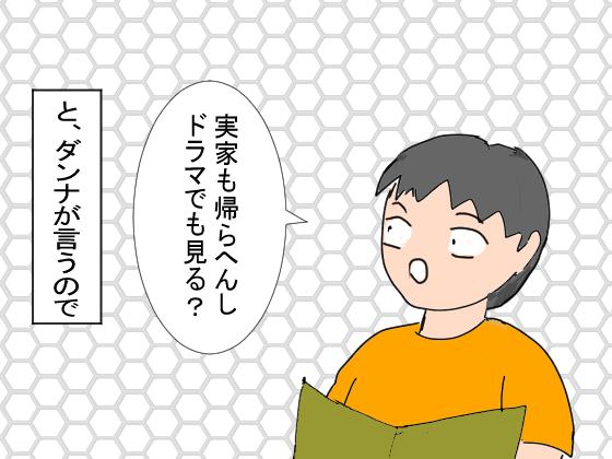 f:id:YamamotoKana:20200816133922p:plain
