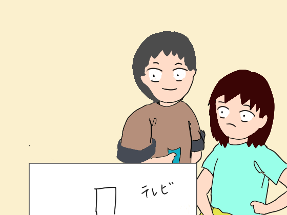 f:id:YamamotoKana:20200816133937p:plain