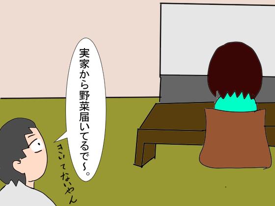 f:id:YamamotoKana:20200816134008p:plain
