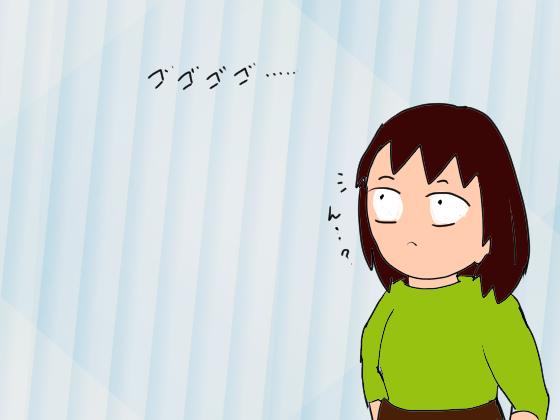 f:id:YamamotoKana:20200818125542p:plain