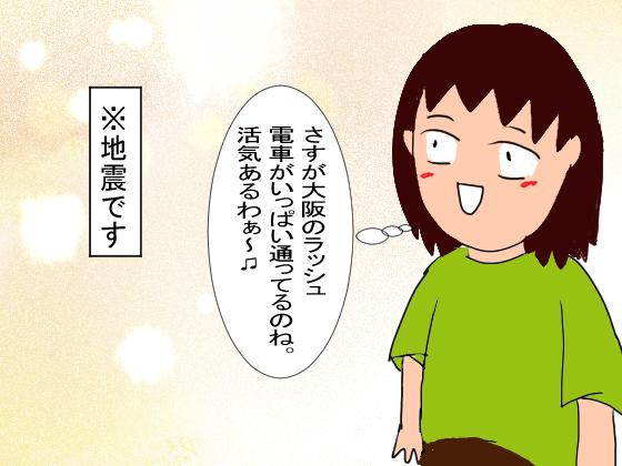 f:id:YamamotoKana:20200818125603p:plain