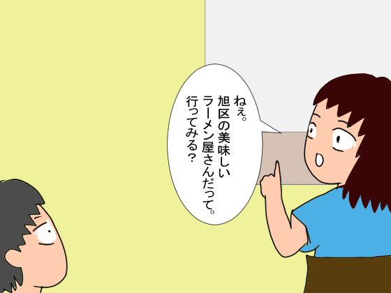 f:id:YamamotoKana:20200818164831p:plain