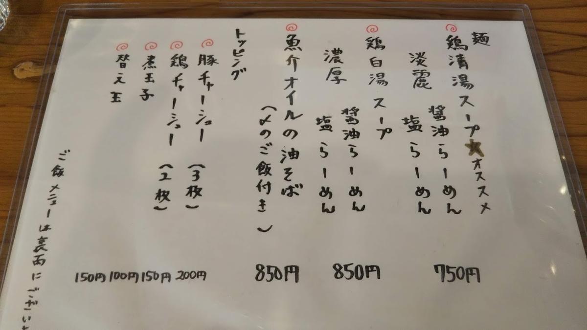 f:id:YamamotoKana:20200818171519j:plain