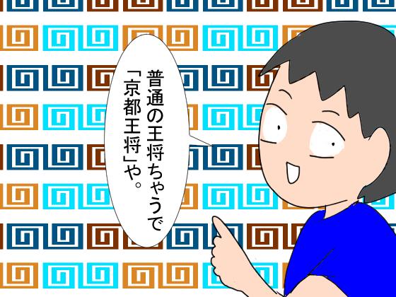 f:id:YamamotoKana:20200820090237p:plain