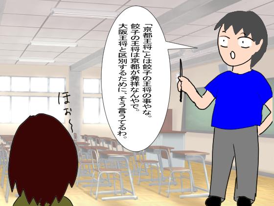 f:id:YamamotoKana:20200820090259p:plain