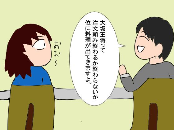 f:id:YamamotoKana:20200820090322p:plain