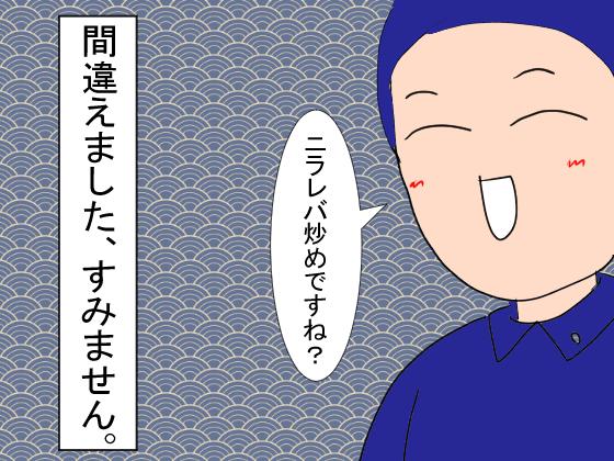 f:id:YamamotoKana:20200820090356p:plain