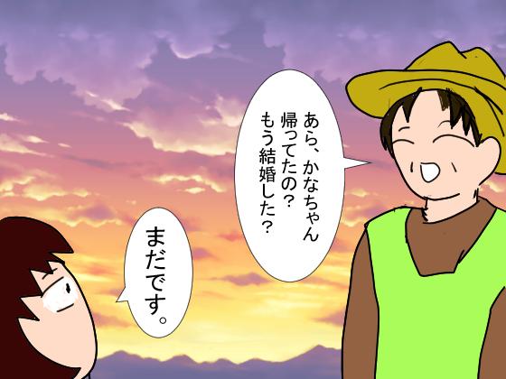 f:id:YamamotoKana:20200821175708p:plain