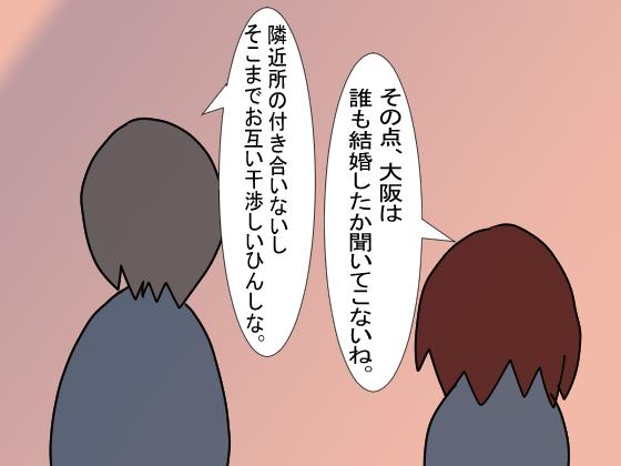 f:id:YamamotoKana:20200821175722p:plain