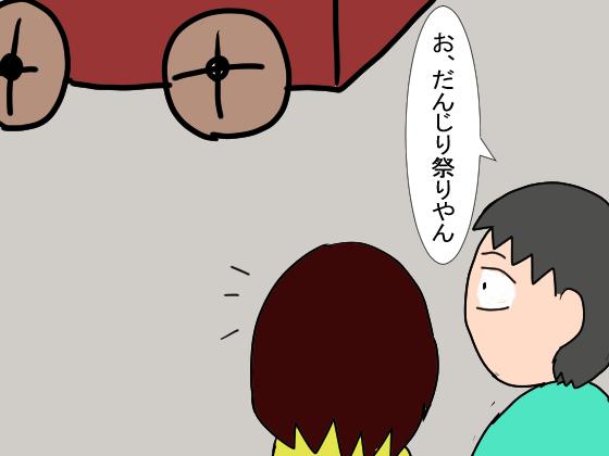 f:id:YamamotoKana:20200827120441p:plain