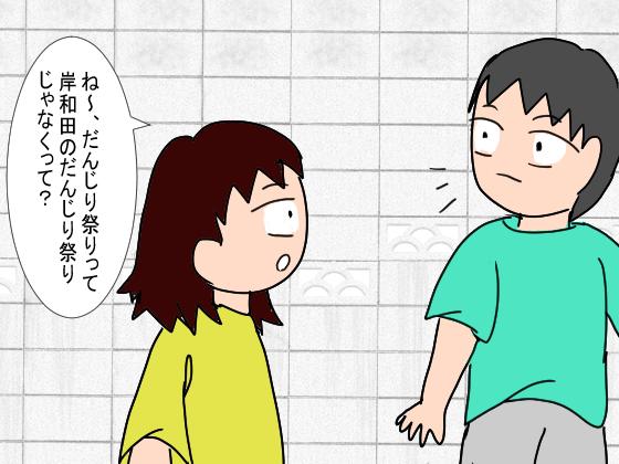 f:id:YamamotoKana:20200827120457p:plain