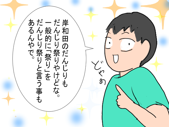 f:id:YamamotoKana:20200827120508p:plain