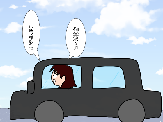 f:id:YamamotoKana:20200830143357p:plain
