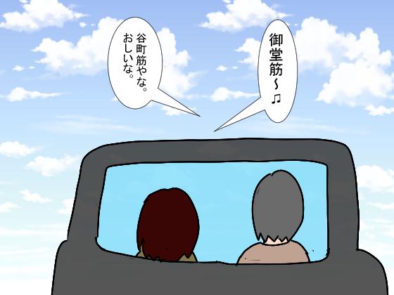f:id:YamamotoKana:20200830143410p:plain