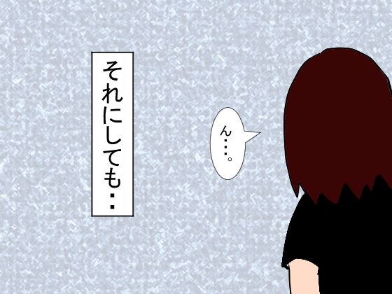 f:id:YamamotoKana:20200901120917p:plain