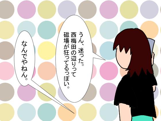 f:id:YamamotoKana:20200901121000p:plain