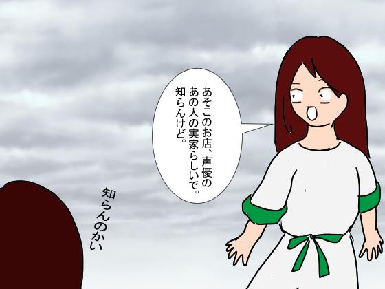 f:id:YamamotoKana:20200910181445p:plain