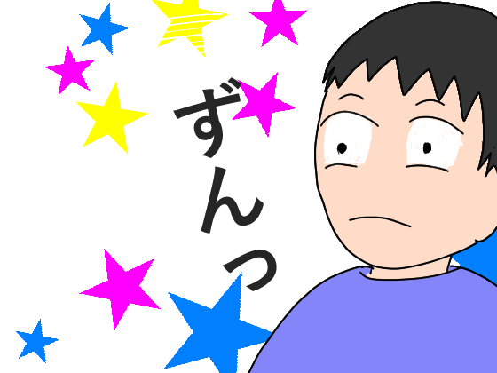 f:id:YamamotoKana:20200910181519p:plain