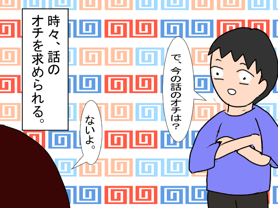 f:id:YamamotoKana:20200910181615p:plain
