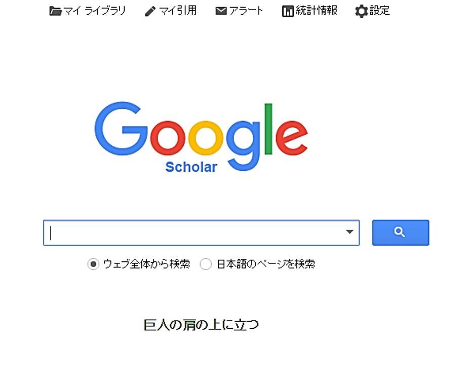 f:id:YamamotoLab:20151117134043j:plain
