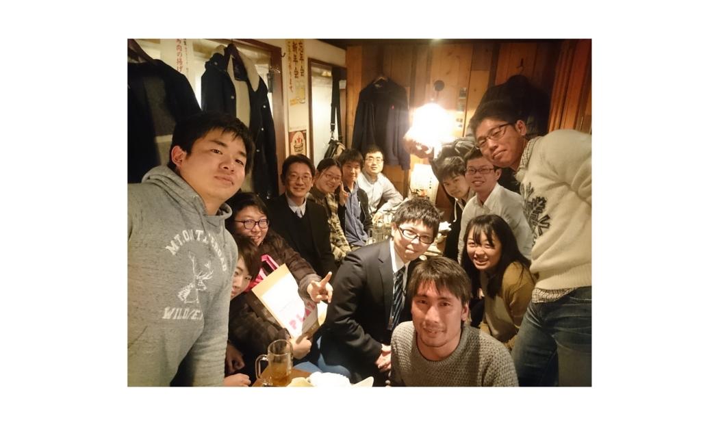 f:id:YamamotoLab:20170327212018j:plain
