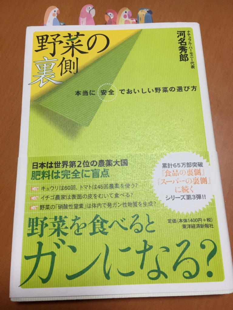 f:id:Yamanao:20171208055700j:plain
