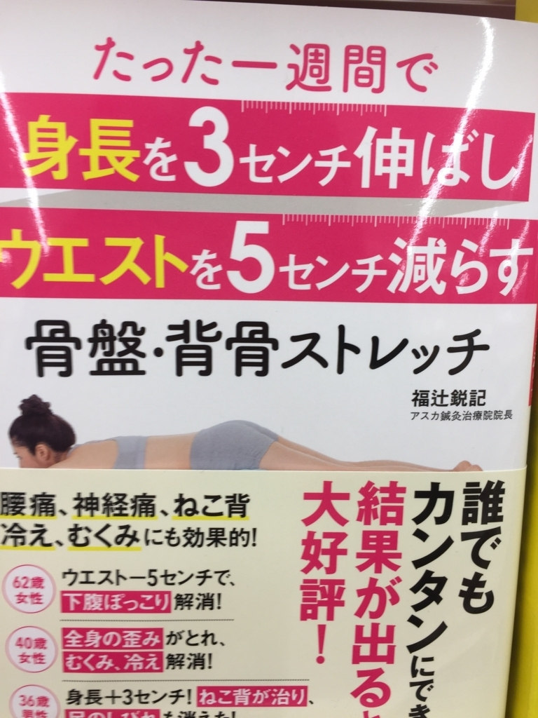 f:id:Yamanao:20180319142346j:plain