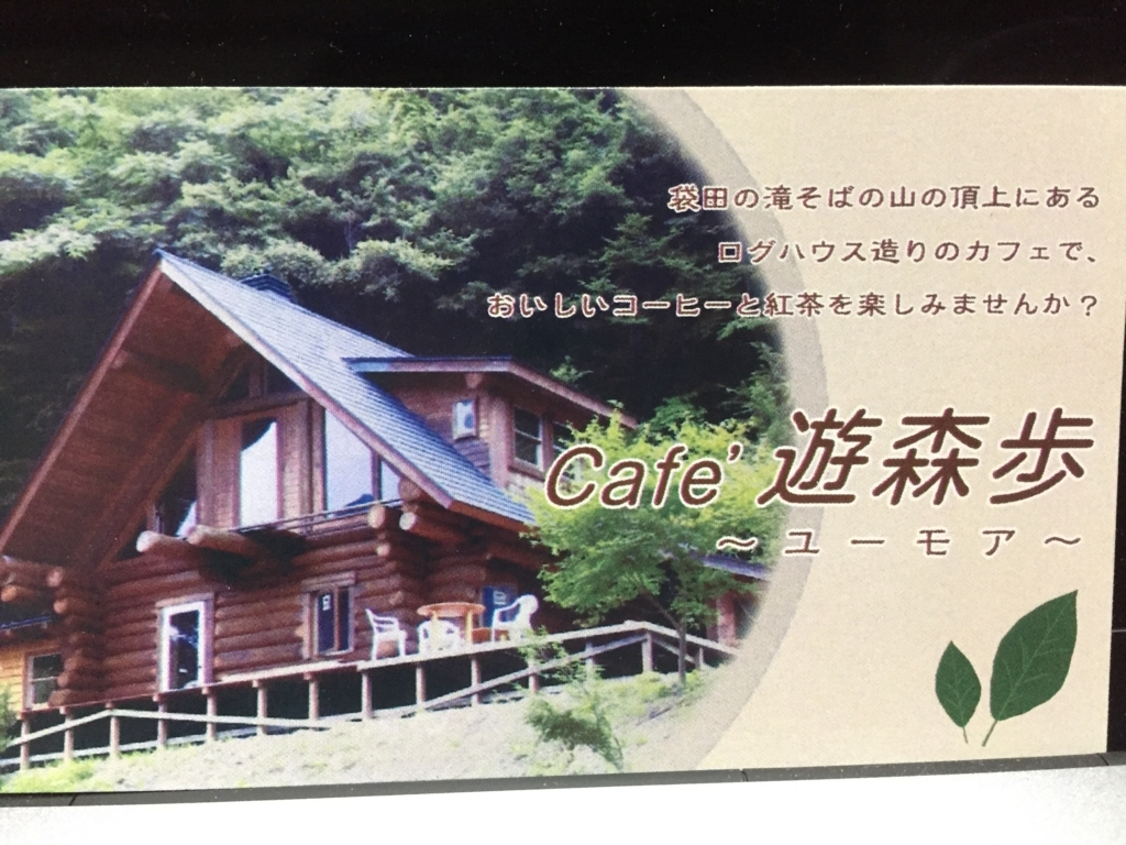 f:id:Yamanao:20180321223231j:plain