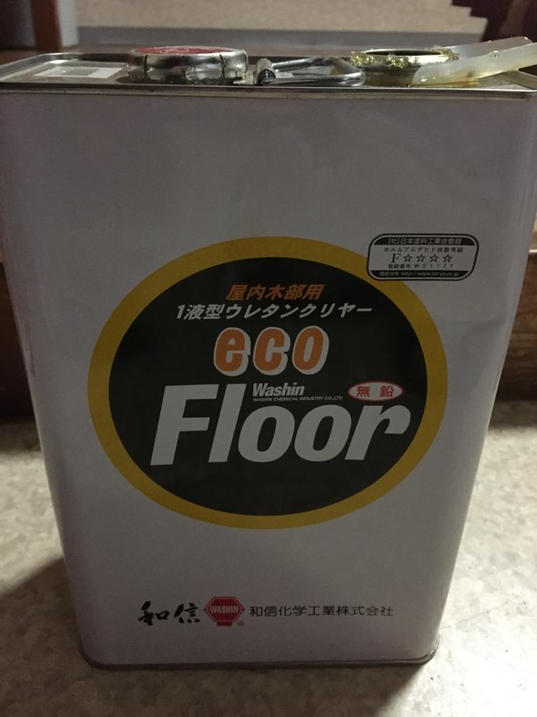 f:id:Yamanao:20180405160541j:plain