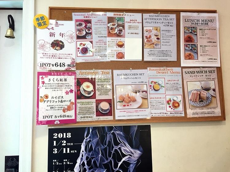 f:id:Yamanao:20180405162329j:plain
