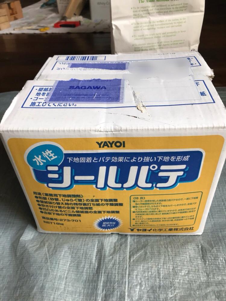 f:id:Yamanao:20180812101930j:plain