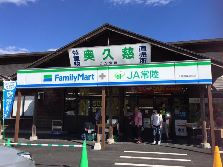 f:id:Yamanao:20181009181950j:plain
