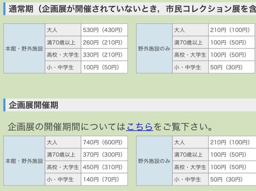 f:id:Yamanao:20181011093719j:plain