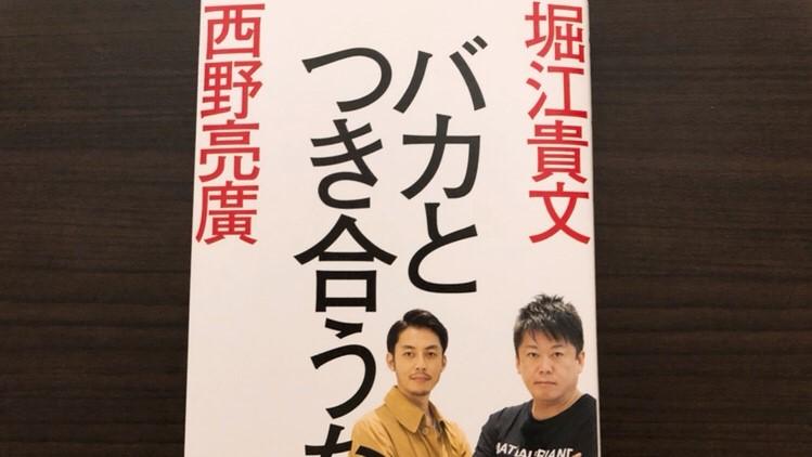 f:id:Yamanao:20181118215117j:plain