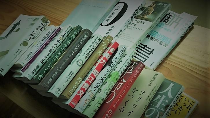 f:id:Yamanao:20181120215105j:plain