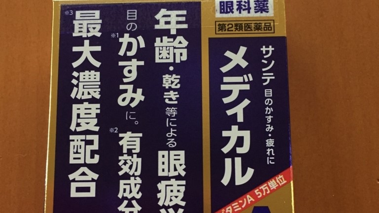f:id:Yamanao:20181120222829j:plain