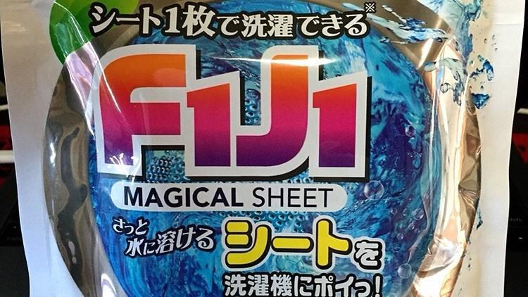 f:id:Yamanao:20181122140605j:plain