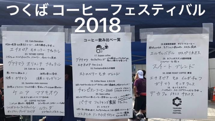 f:id:Yamanao:20181125161008j:plain