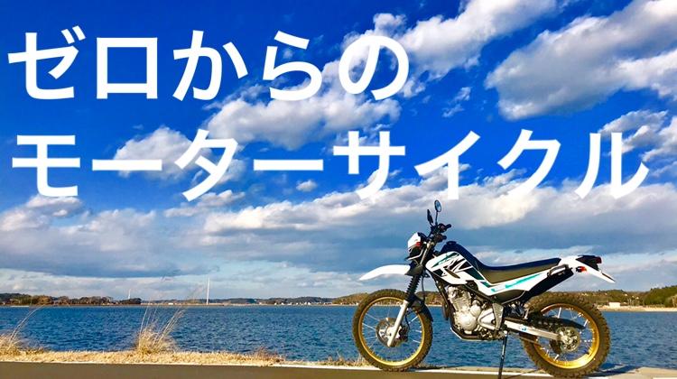 f:id:Yamanao:20181215134654j:plain