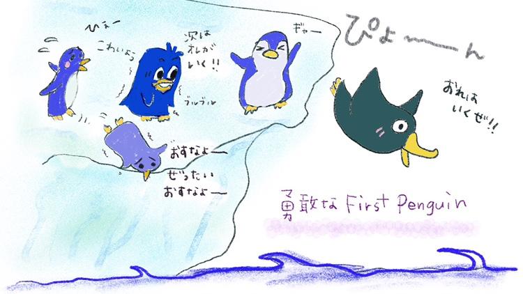 f:id:Yamanao:20190310145322j:plain