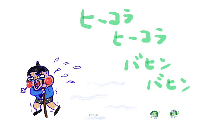 f:id:Yamanao:20190408005652j:plain